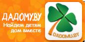 Дадому.by